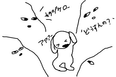 f:id:misumi_ikiinokurasiino:20210404163059p:plain