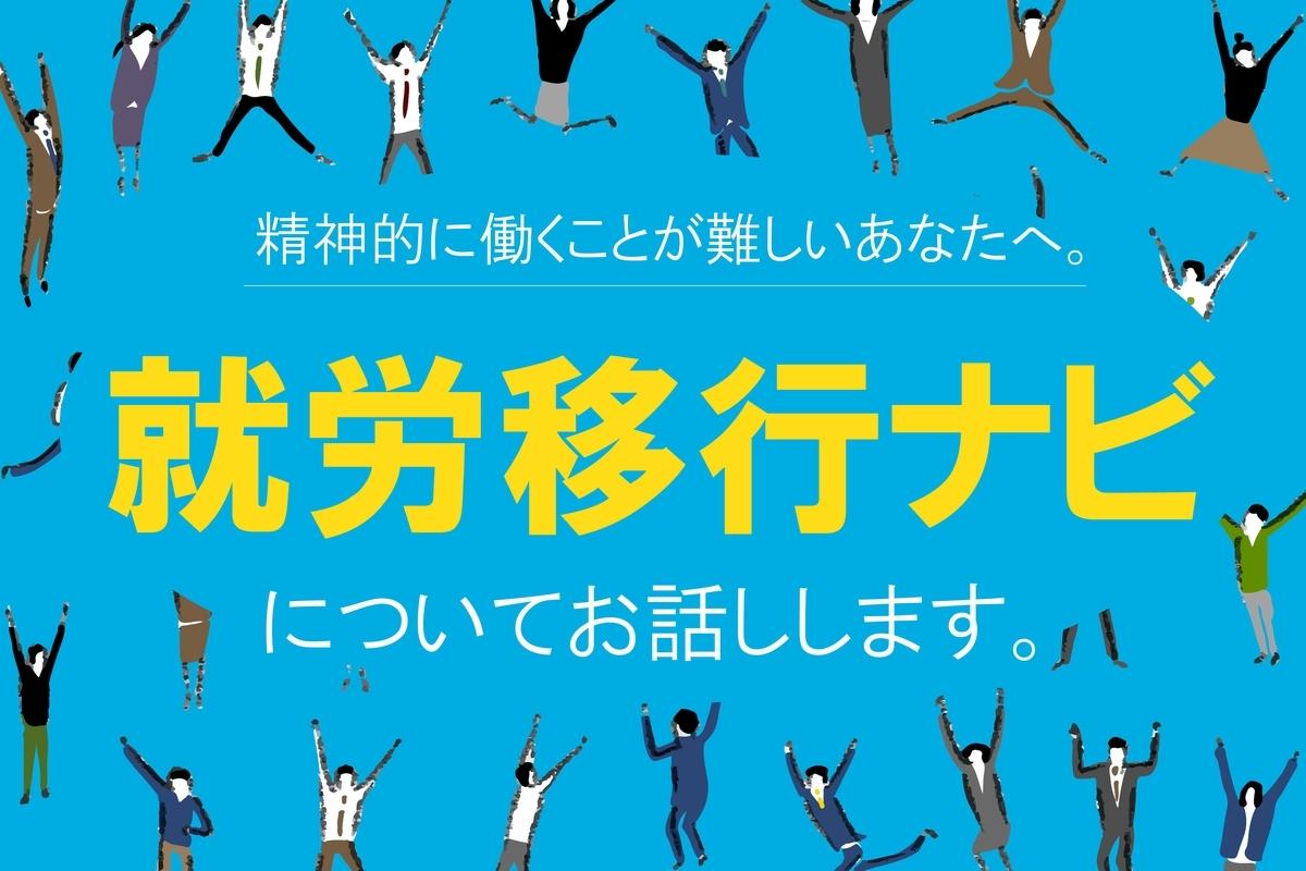 f:id:misumi_ikiinokurasiino:20210426110624j:plain