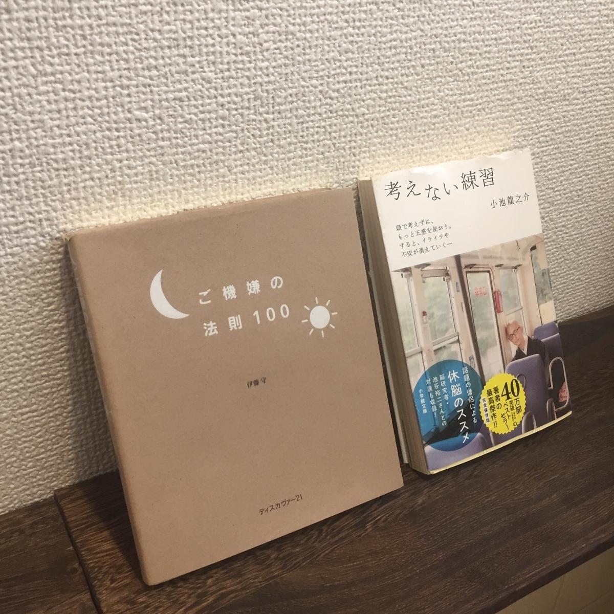 f:id:misumi_ikiinokurasiino:20210514123414j:plain