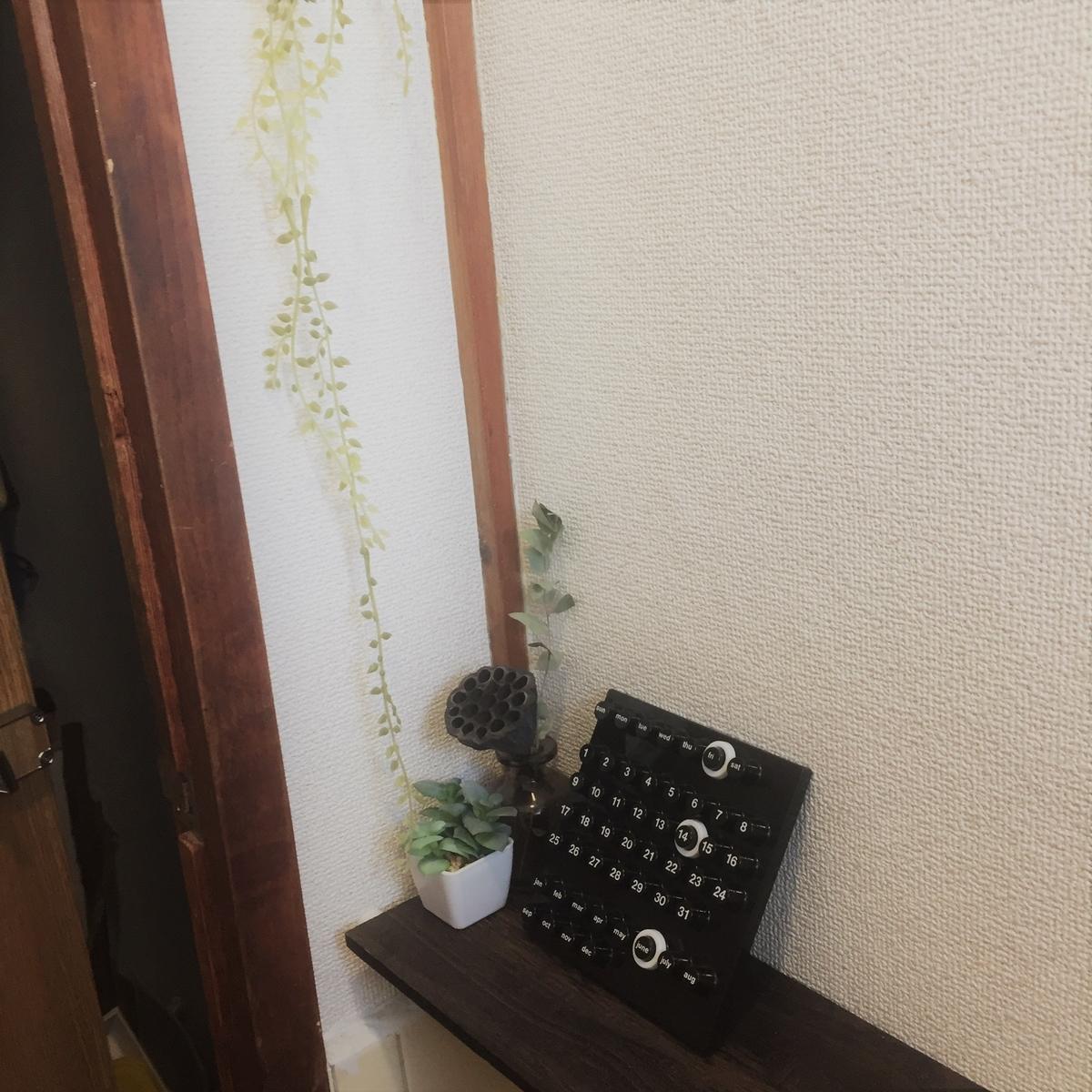 f:id:misumi_ikiinokurasiino:20210514124106j:plain