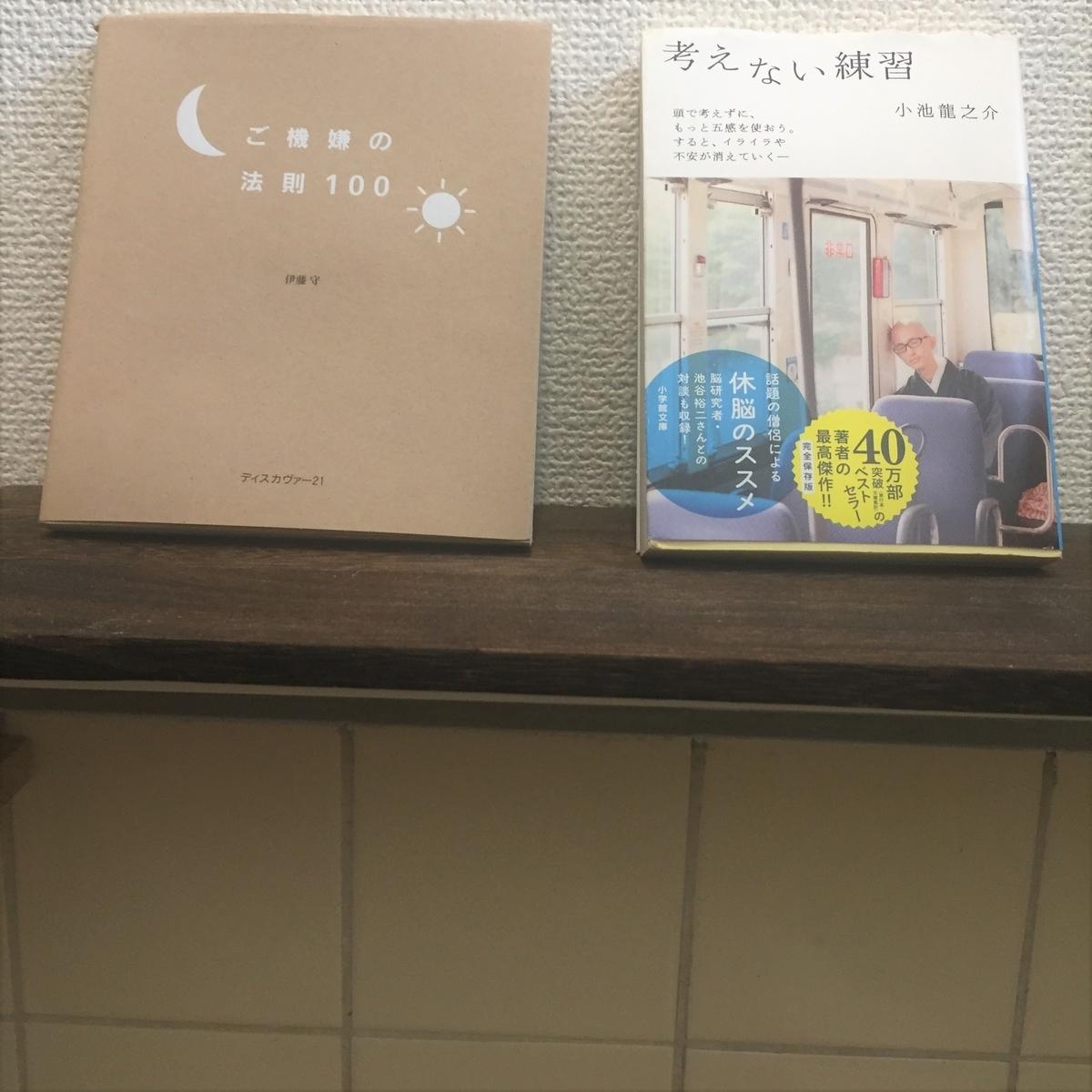 f:id:misumi_ikiinokurasiino:20210514125040j:plain