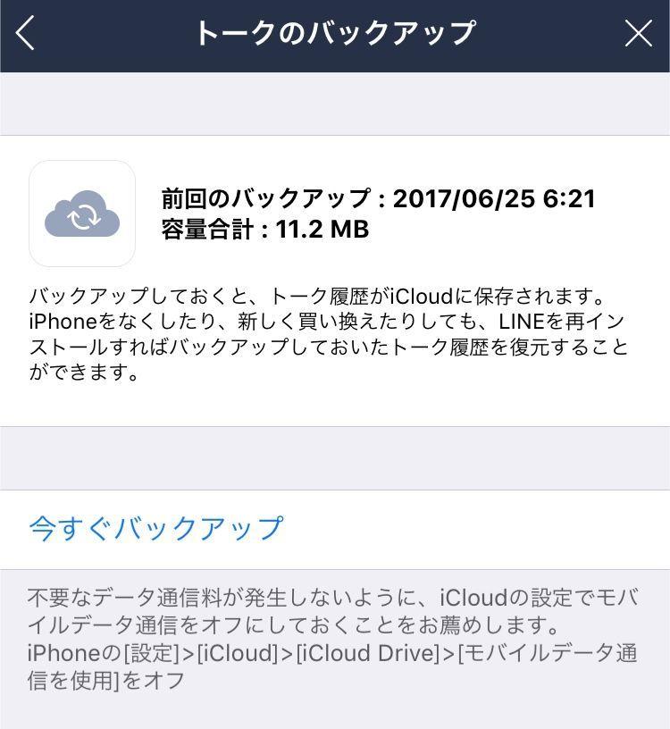 f:id:misumisu0722:20170913130634j:plain