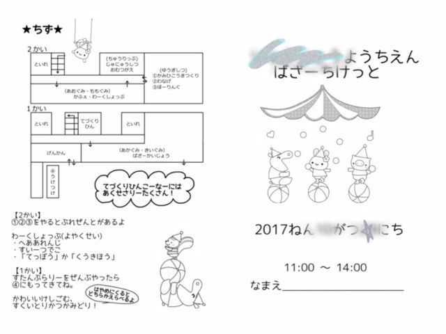f:id:misumisu0722:20171001071109j:plain
