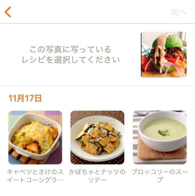 f:id:misumisu0722:20171117184659j:plain