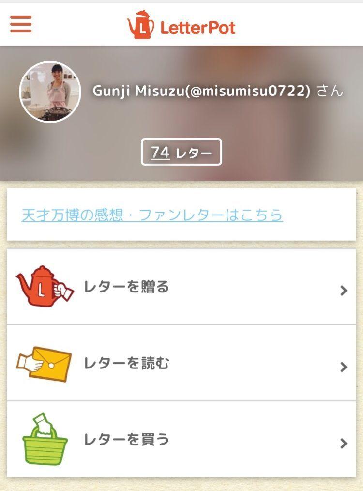 f:id:misumisu0722:20180102102118j:plain