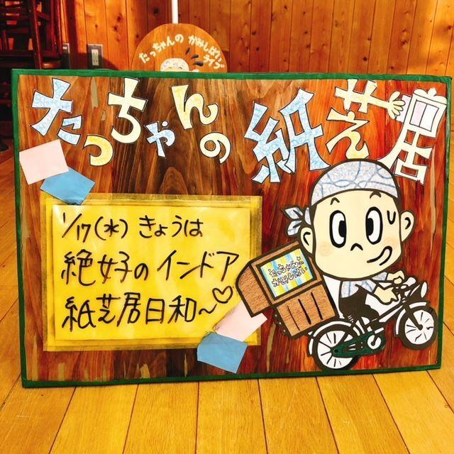 f:id:misumisu0722:20180117125057j:plain