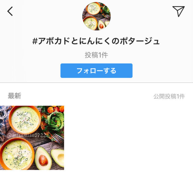 f:id:misumisu0722:20180128203227j:plain