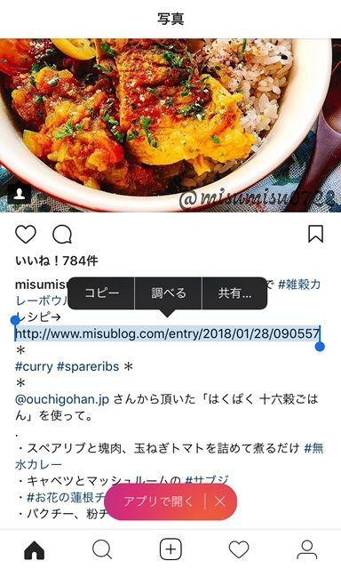 f:id:misumisu0722:20180128212703j:plain
