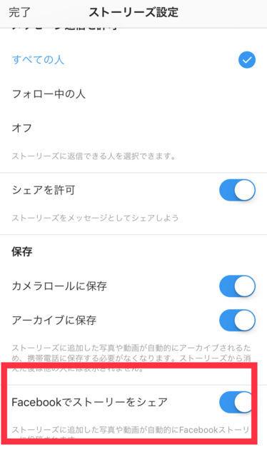 f:id:misumisu0722:20180128220039j:plain