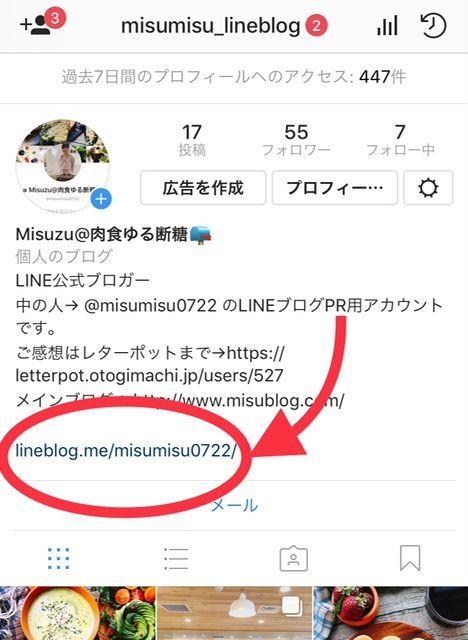 f:id:misumisu0722:20180129052349j:plain