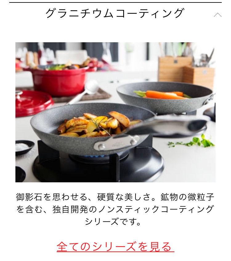 f:id:misumisu0722:20180218143415j:plain