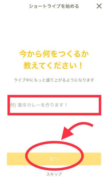 f:id:misumisu0722:20180310194349j:plain