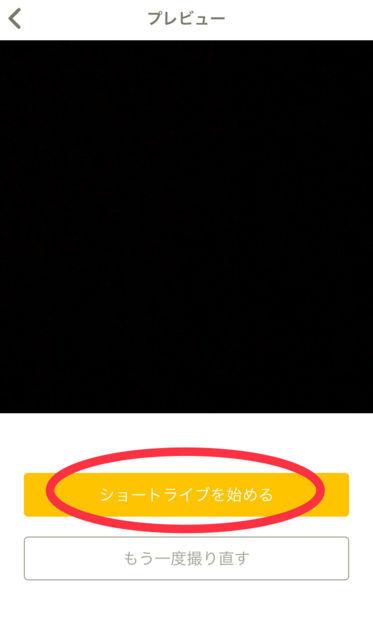 f:id:misumisu0722:20180310194355j:plain