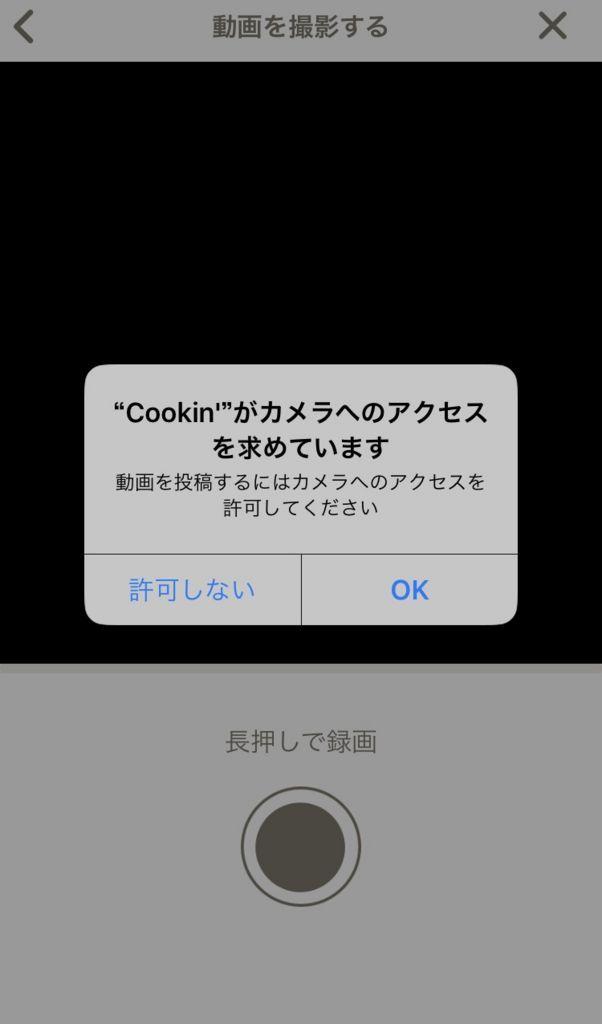 f:id:misumisu0722:20180310195606j:plain