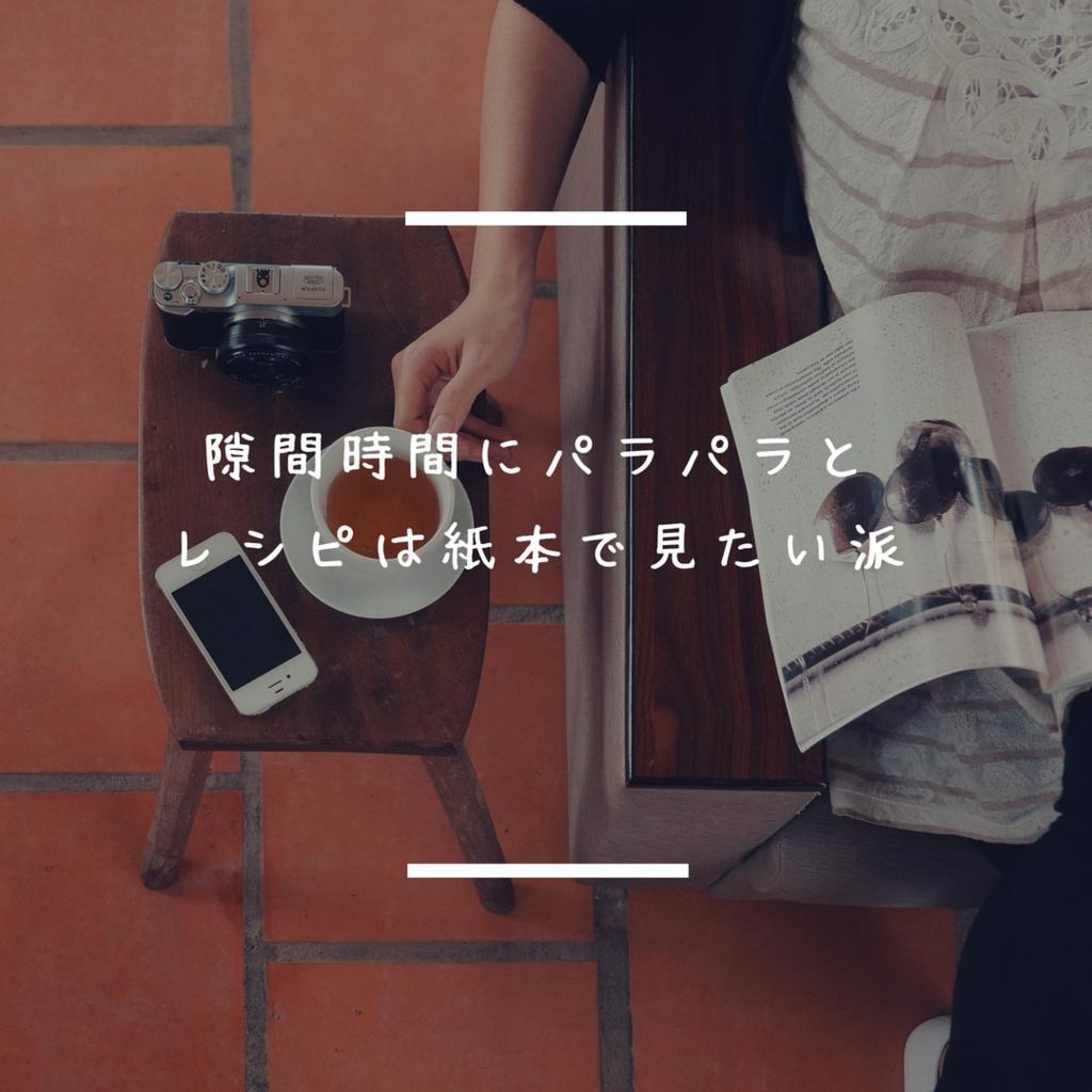 f:id:misumisu0722:20180518224644p:plain
