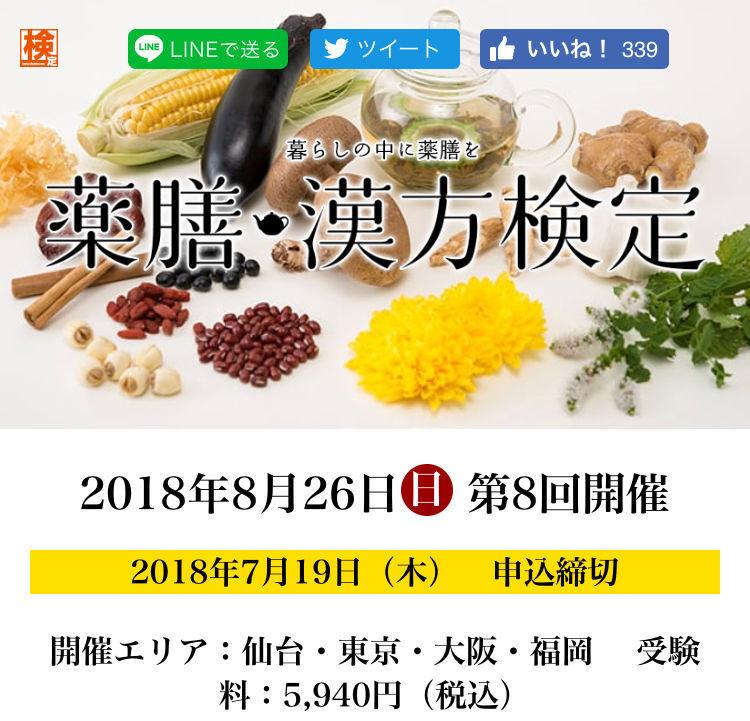 f:id:misumisu0722:20180519154925j:plain