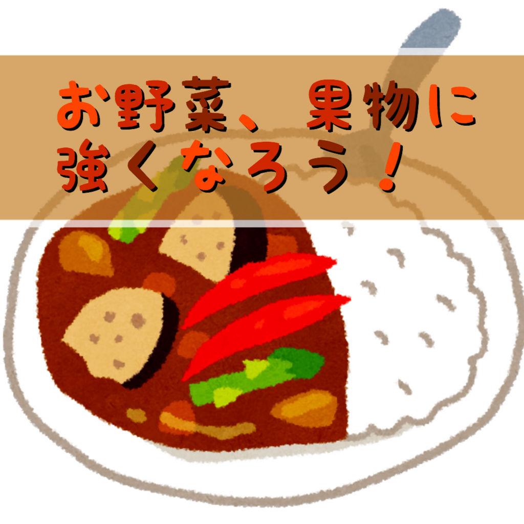 f:id:misumisu0722:20180604164440j:plain