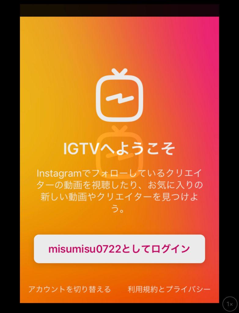 f:id:misumisu0722:20180621212749j:plain