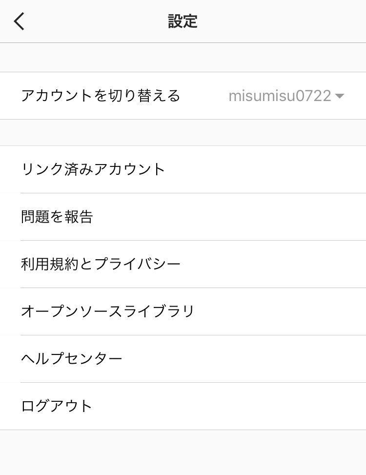 f:id:misumisu0722:20180621213505j:plain