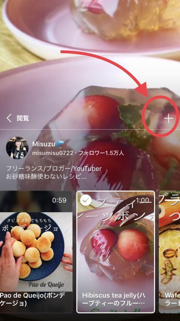 f:id:misumisu0722:20180621213831j:plain