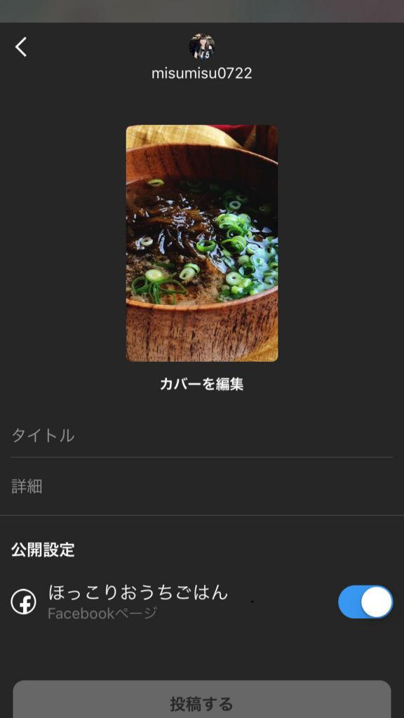 f:id:misumisu0722:20180621214116j:plain