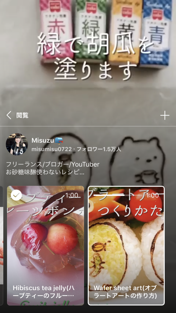 f:id:misumisu0722:20180621214730p:plain