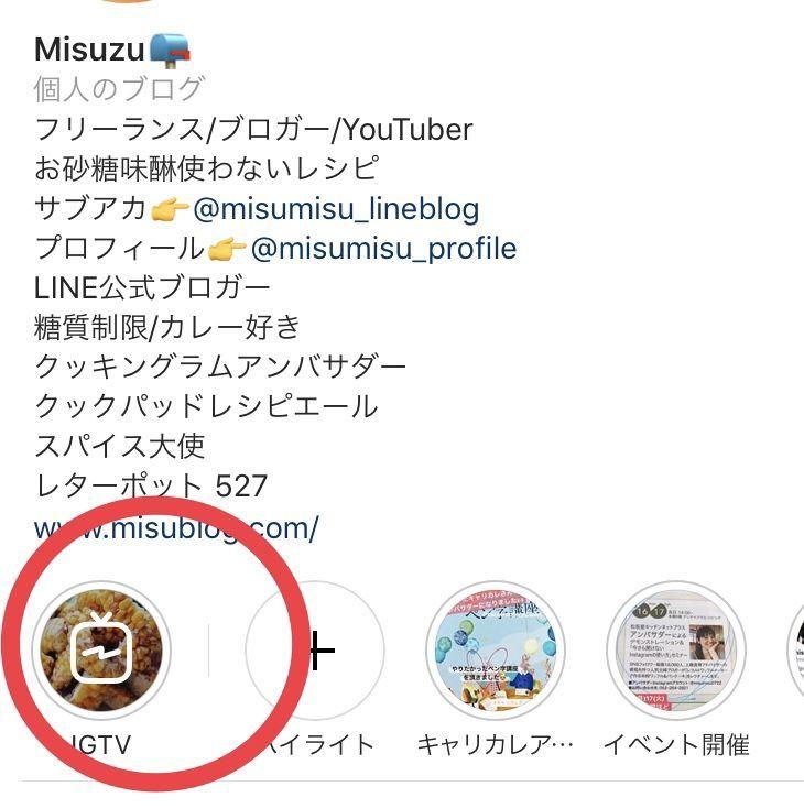 f:id:misumisu0722:20180622181717j:plain