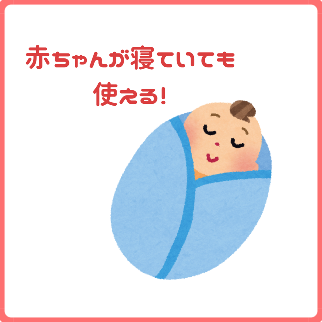 f:id:misumisu0722:20180707043828p:plain