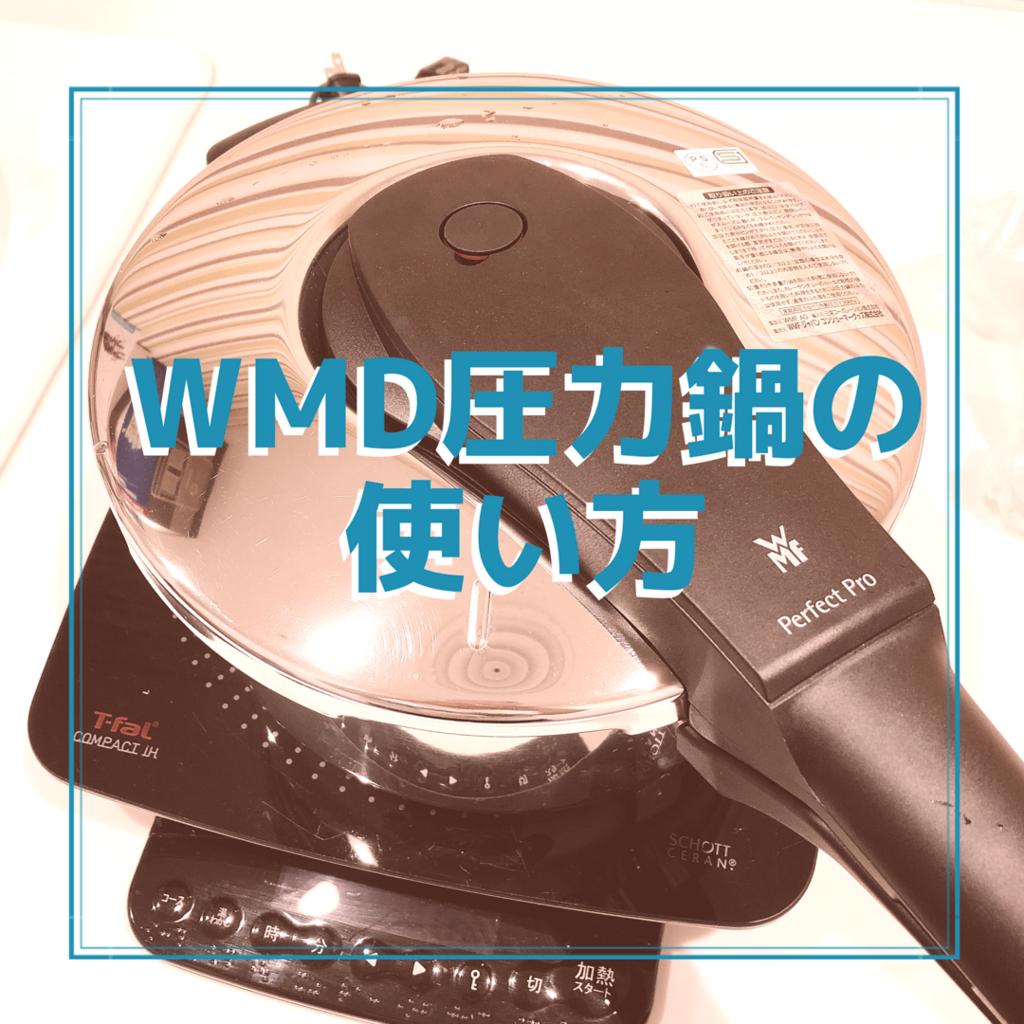 f:id:misumisu0722:20180707081924p:plain