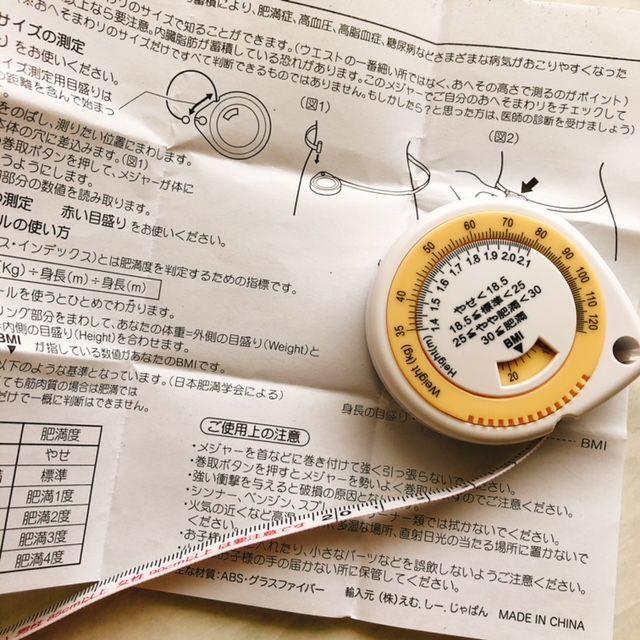 f:id:misumisu0722:20180710151812j:plain