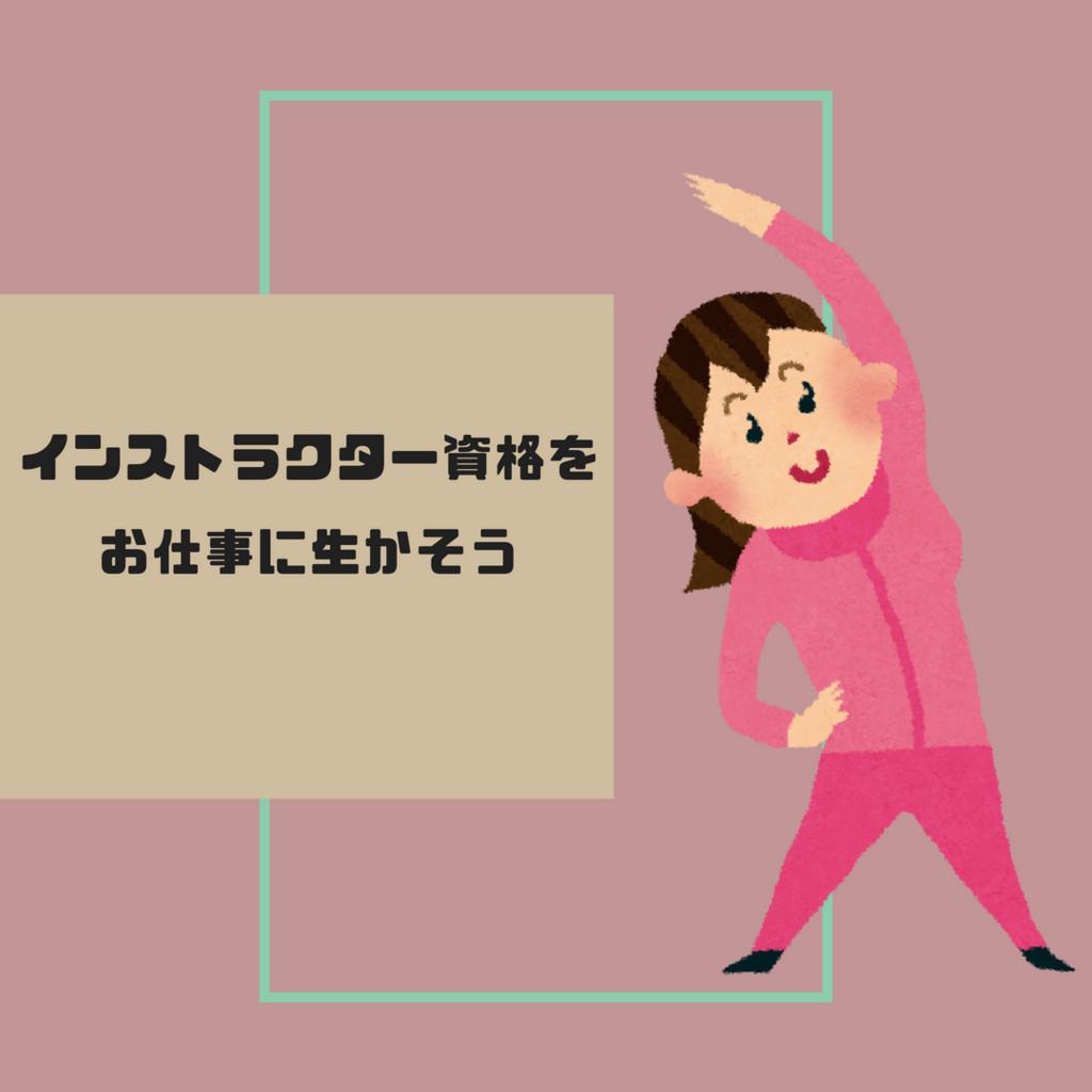 f:id:misumisu0722:20180719213435p:plain