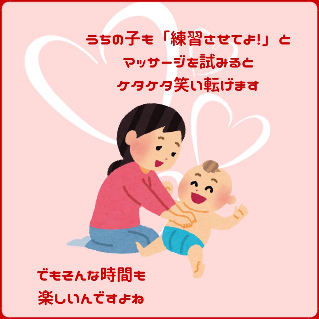 f:id:misumisu0722:20180721164926p:plain