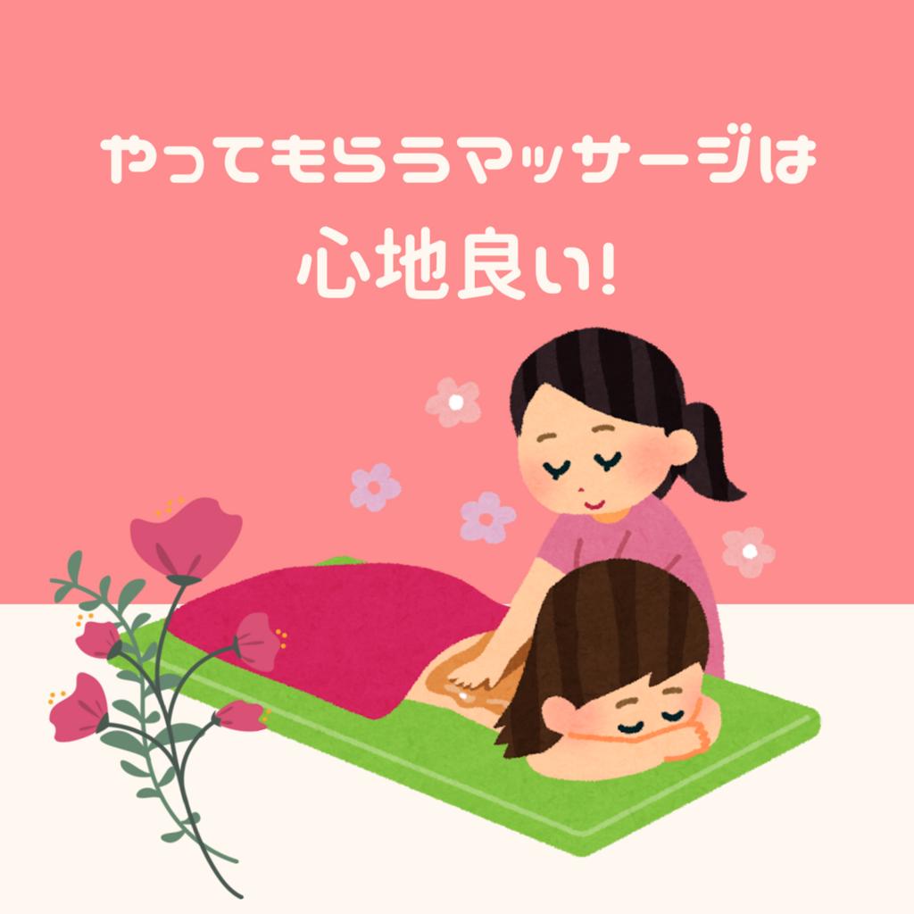 f:id:misumisu0722:20180721165408p:plain