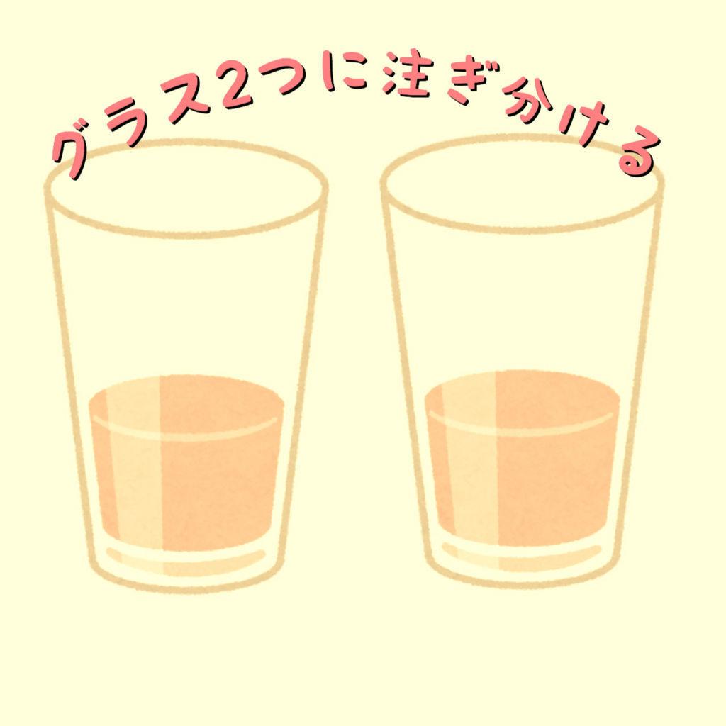 f:id:misumisu0722:20180722195203j:plain