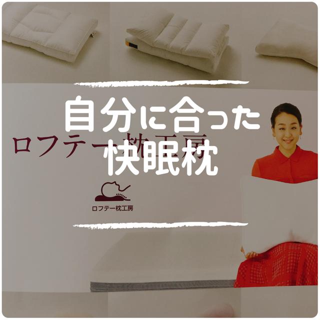 f:id:misumisu0722:20180915180812p:plain