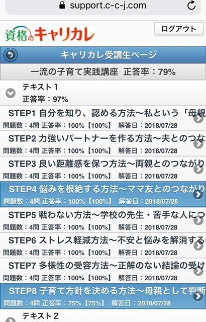 f:id:misumisu0722:20181004102736j:plain