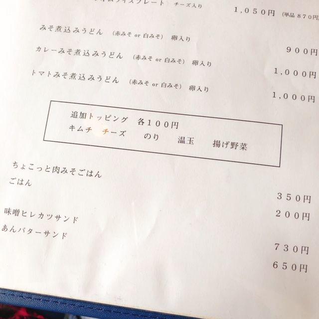 f:id:misumisu0722:20181008091537j:plain