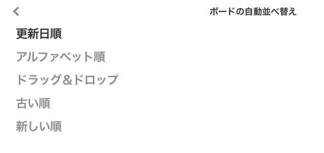 f:id:misumisu0722:20181029133953j:plain
