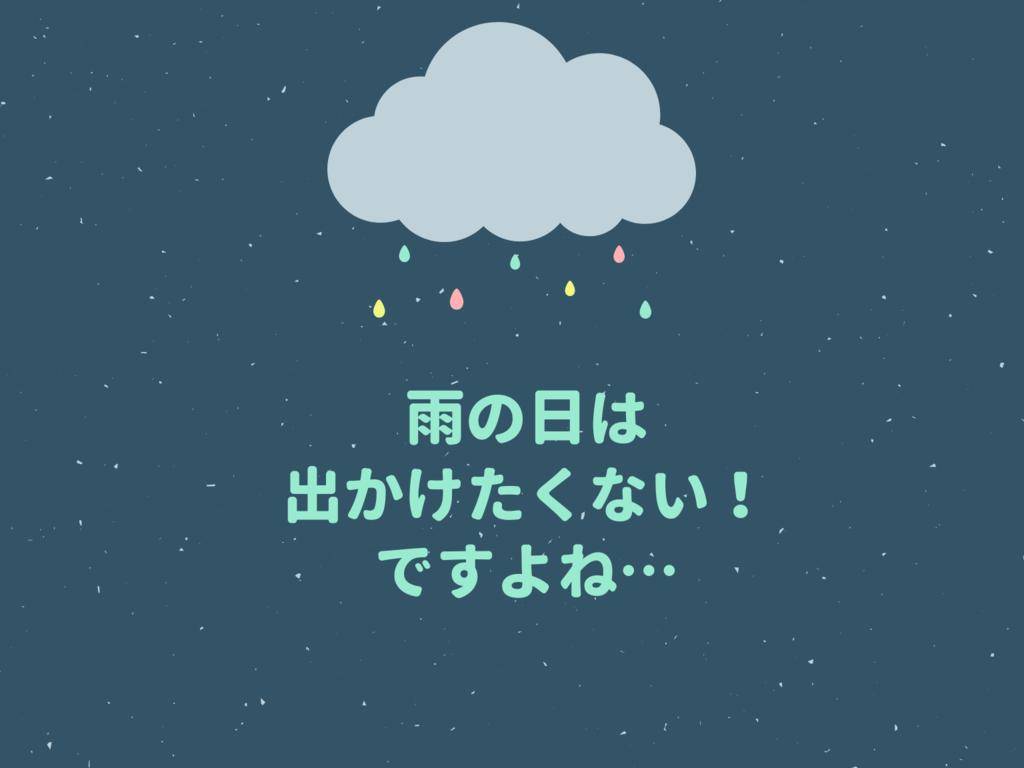 f:id:misumisu0722:20190109131653p:plain