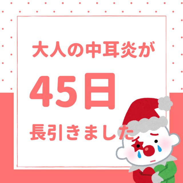 f:id:misumisu0722:20190112115211p:plain