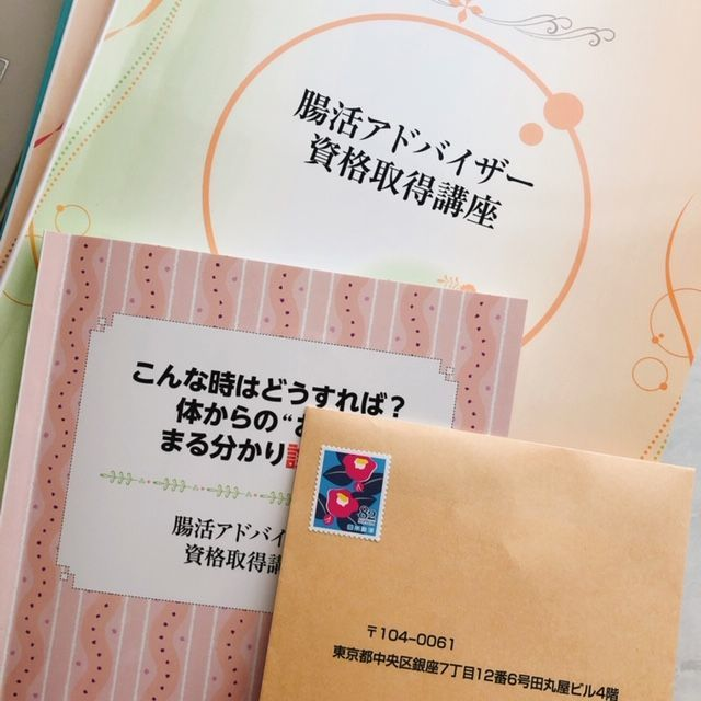 f:id:misumisu0722:20190222100711j:plain