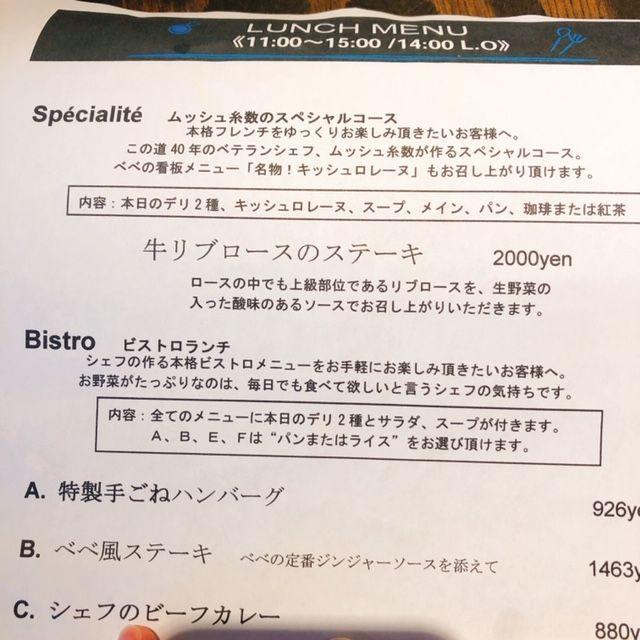f:id:misumisu0722:20190318154554j:plain