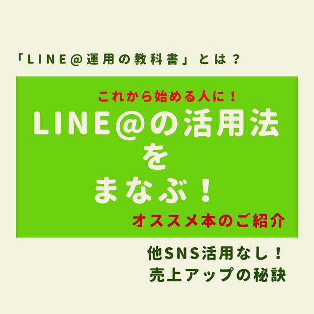 f:id:misumisu0722:20190404135637p:plain