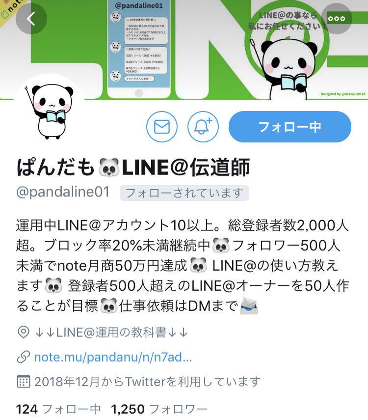 f:id:misumisu0722:20190404195805j:plain