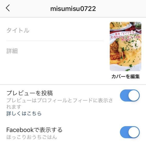 f:id:misumisu0722:20190410085434j:plain