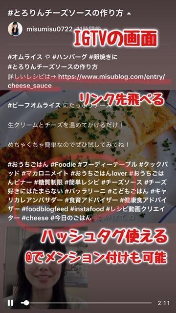 f:id:misumisu0722:20190410085448j:plain