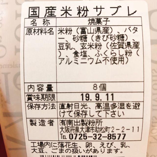 f:id:misumisu0722:20190520120057j:plain