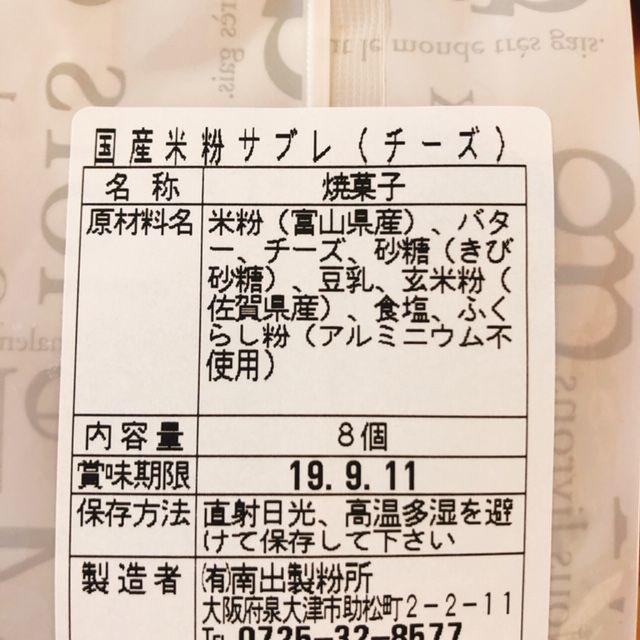 f:id:misumisu0722:20190520120100j:plain