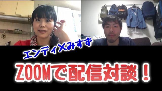f:id:misumisu0722:20190520140513j:plain