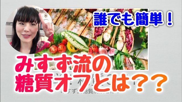 f:id:misumisu0722:20190523094414j:plain